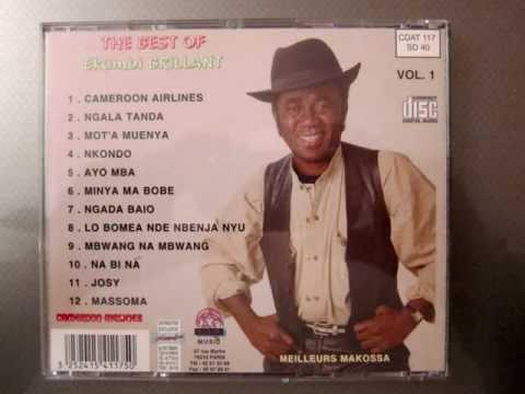 Ekambi Brillant – Ayo Mba (1977)